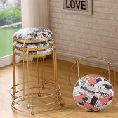 北歐時尚創意小圓凳子 家用餐桌凳茶幾凳布藝凳 折疊凳板凳矮凳子