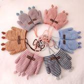 寶寶兒童手套冬保暖加厚加絨棉男孩幼兒女童嬰兒手襪可愛小童女孩 滿天星