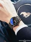 手錶手錶男士2020新款瑞士全自動機械錶學生ins潮流石英夜光防水男錶 HOME 新品