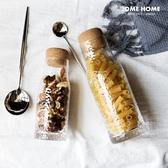 密封罐 日式錘目紋玻璃軟木塞密封儲物瓶牛奶果汁雜糧咖啡茶葉零食收納罐