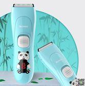 剃髮器 嬰兒理發器超靜音剃發電推剪充電幼兒童剃頭發刀小孩寶寶家用神器 玩趣3C