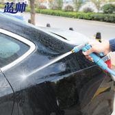 (交換禮物 創意)聖誕-汽車水槍洗車用套裝高壓水槍強力噴頭水管軟管多功能家用澆花神器