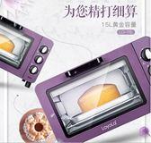 220VLoyola/忠臣 LO-15L迷你家用多功能烘焙15升小電烤箱小型獨立控溫QM    晴光小語
