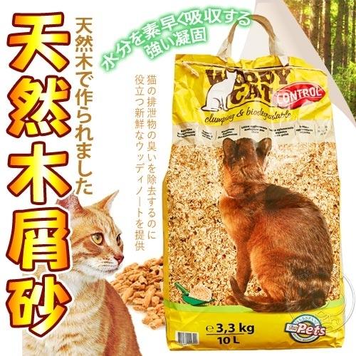 四個工作天出貨除了缺貨》Woody Cat伍德》凝結天然木屑貓砂-3.3kg/10L(超取限一包)