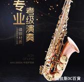 美德威中音薩克斯樂器 兒童成人演奏降E調磷銅薩克斯風/管音質棒 QM圖拉斯3C百貨