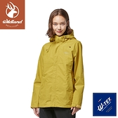 【Wildland 荒野 女 輕薄防水高透氣機能外套《芥墨黃》】W3913/連帽外套/風衣/衝鋒外套