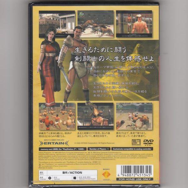 【PS2原版片 可刷卡】☆ 神鬼戰士 自由之路 ☆日文亞版全新品【特價優惠】台中星光電玩