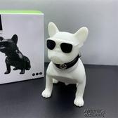 無線藍芽音箱 迷你全身斗牛犬藍芽音箱 新年禮物