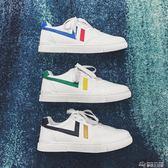 男士低筒鞋學生秋季鞋子男潮鞋港風休閒鞋韓版潮流板鞋透氣運動鞋  夢想生活家