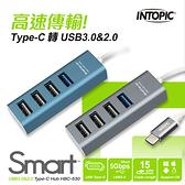 INTOPIC 廣鼎 HBC-530 USB3.0&2.0 Type-C高速集線器