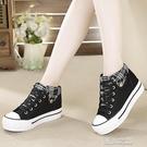 增高鞋女 秋冬季新款帆布鞋女鞋厚底內增高韓版拼色松糕學生鞋休閒鞋 快速出貨