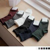 《ZB0484》韓國多色素面好搭捲邊襪 OrangeBear