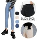 EASON SHOP(GW7984)實拍多鈕釦素色高腰鬆緊腰牛仔長褲女老爹褲寬鬆AB褲超顯瘦小個子蘿蔔小哈倫褲