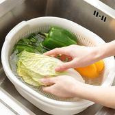 洗菜盆子塑料瀝水籃家用多用途水果籃子