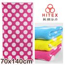 【衣襪酷】純棉浴巾 亮彩大白點款 台灣製 HITEX