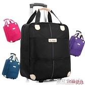 20寸行李包手提旅行包拉桿包女輕便拉包可愛韓版牛津拉桿包旅行袋 聖誕節全館免運