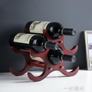 木質紅酒架家用創意擺件葡萄酒架酒瓶架酒架子置物架展示架洋酒架  一米陽光