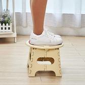 加厚折疊凳子卡通塑料便攜式矮凳戶外創意家用小板凳成人兒童 芥末原創