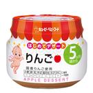 日本 Kewpie C-59 蘋果泥