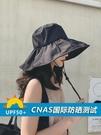 遮陽帽 姐姐們的大愛~ 黑膠防曬遮陽帽子女夏遮臉防紫外線太陽帽UV漁夫帽寶貝計畫 上新