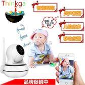 監護器 遠程無線寶寶wifi監護器嬰兒監控器監視器看護儀器哭聲報警攝像頭 珍妮寶貝