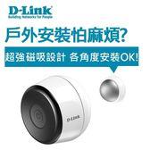 全新D-LINK 友訊 DCS-8600LH Full HD戶外無線網路攝影機