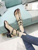 羅馬中跟女夏新款粗跟夾腳2018潮性感時尚歐洲站鉚釘包跟高跟涼鞋 qf998【黑色妹妹】