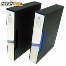 《享亮商城》B80 藍 80入資料簿(A4) HFP