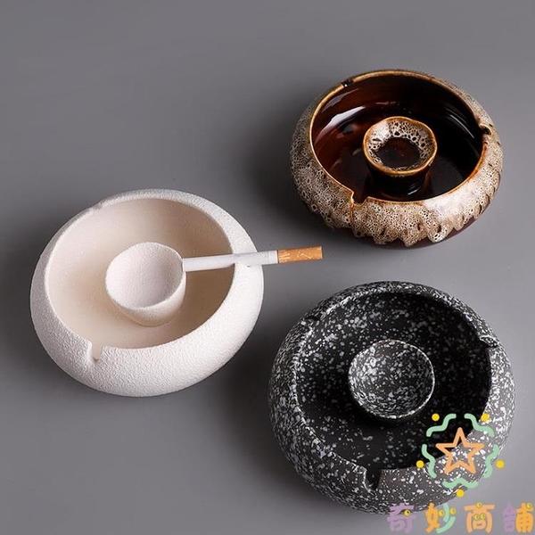 買一送一 歐式潮流陶瓷煙灰缸防飛灰大號客廳家用辦公室煙灰缸【奇妙商鋪】