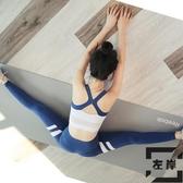 兩件套瑜伽服女運動速干套裝健身房初學者【左岸男裝】
