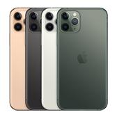 【下殺96折】iPhone 11 Pro 64G