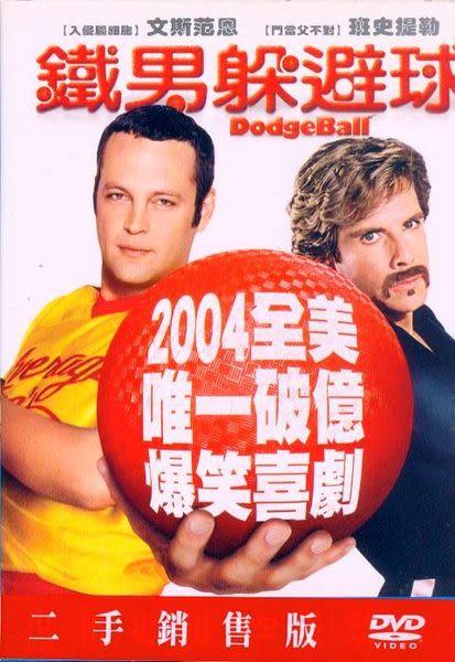 【百視達2手片】鐵男躲避球 (DVD)