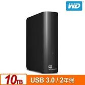 【綠蔭-免運】WD Elements Desktop 10TB 3.5吋外接硬碟(SESN)