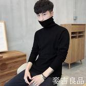 男士修身打底衫高領毛衣純色針織衫長袖韓版冬季加絨加厚線衫男裝