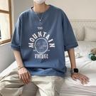 短袖T恤男潮牌潮流純棉衣服港風半袖青少年ins寬鬆上衣打底衫體恤【快速出貨】