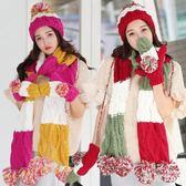 中大尺碼秋冬帽子圍巾手套三件套女一體冬季保暖學生韓版百搭可愛 js10765『科炫3C』