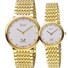 Ogival愛其華今生今世薄型簡約對錶 385-025GK-S-385-035LK-S