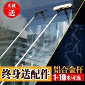 刮水器  擦玻璃神器家用高層加長搽玻璃刮水器擦窗戶神器玻璃刷清潔洗刮子 俏女孩YYJ 青山市集