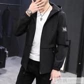 男士外套男春秋季新款連帽休閒夾克男裝韓版潮流機能秋裝薄上衣服  99購物節
