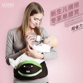 腰凳嬰兒單凳輕便抱娃神器新生兒橫抱夏季透氣加寬前抱式【快速出貨中秋節八折】