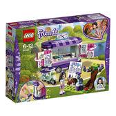 LEGO樂高 Friends系列 艾瑪的畫架_LG41332