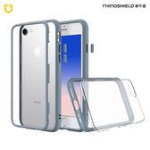 【Rhino Shield 犀牛盾】iPhone 7/8 Mod 邊框背蓋二用手機殼 牛仔藍