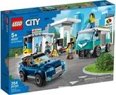 【LEGO樂高】CITY 加油維修站 #60257