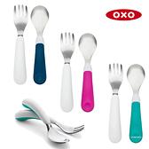 美國 OXO tot 寶寶握叉匙組 304不鏽鋼 叉子 湯匙 隨行叉匙組 學習餐具 3237 公司貨