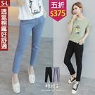 【五折價$375】糖罐子純色素面縮腰口袋長褲→預購(S-L)【KK7326】
