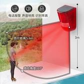 警示燈 太陽能室外戶外人體紅外線感應警報燈家用報警器防賊防盜果園聲光