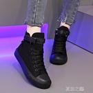 增高鞋女 全黑色秋款韓版高幫帆布鞋女飛耀內增高休閒鞋學生黑色高幫板鞋 快速出貨