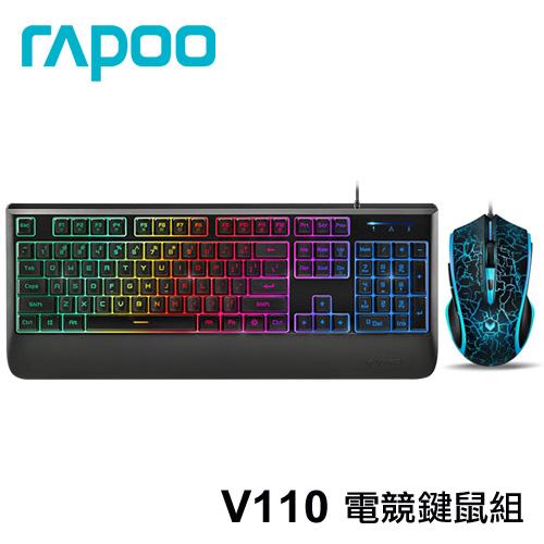 RAPOO 雷柏 V110 炫彩背光遊戲 鍵鼠組 黑色