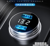 現代車載充電器手機快充點煙轉換插頭24v汽車內usb快速一拖二車充 極簡雜貨
