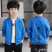 男童秋裝外套 新款兒童春秋款夾克中大童裝男孩洋氣棒球服潮衣 安妮塔小舖